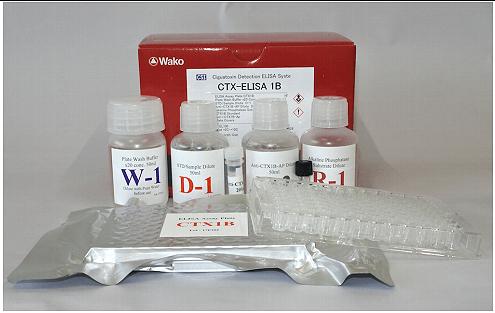 "Ciguatoxin ""CTX1B"" Sandwich ELISA Kit"