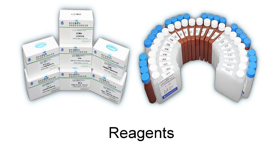 Automatic Chemistry Analyzer Reagents