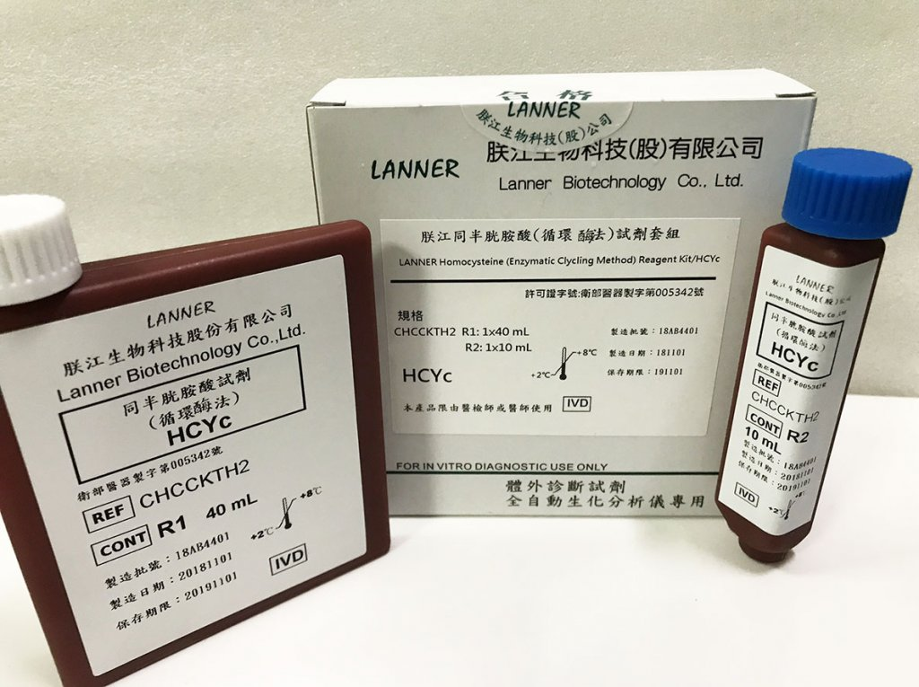 同半胱胺酸(循環酶法)試劑套組(HCYe) Homocysteine (Enzymatic Cycling Method) Reagent Kit