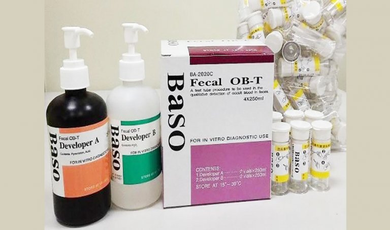 糞便潛血檢測試劑 Fecal Occult Blood Detect Reagent