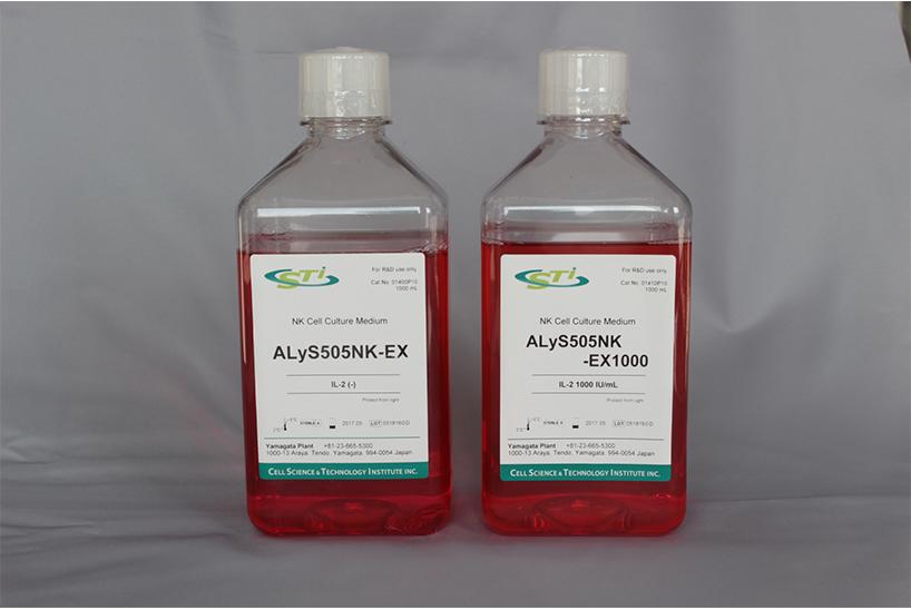 ALyS505NK-EX