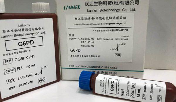 葡萄糖-6-磷酸去氫酶試劑套組(G6PD)
