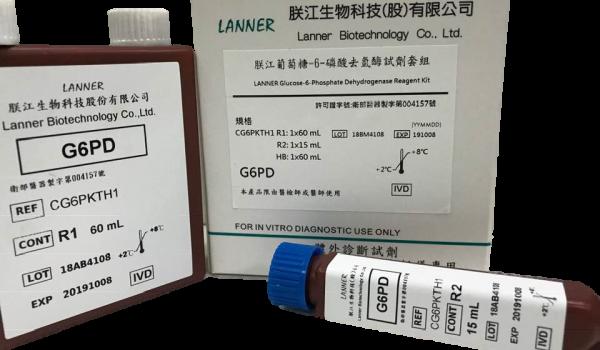 6-磷酸葡萄糖脫氫酶試劑盒