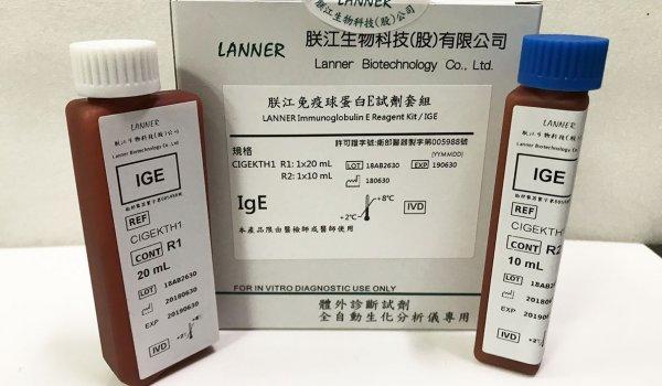 免疫球蛋白E試劑套組(IgE)