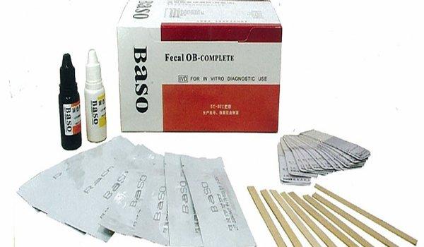 糞便潛血檢測試劑-PYRAMIDON Fecal O.B Test